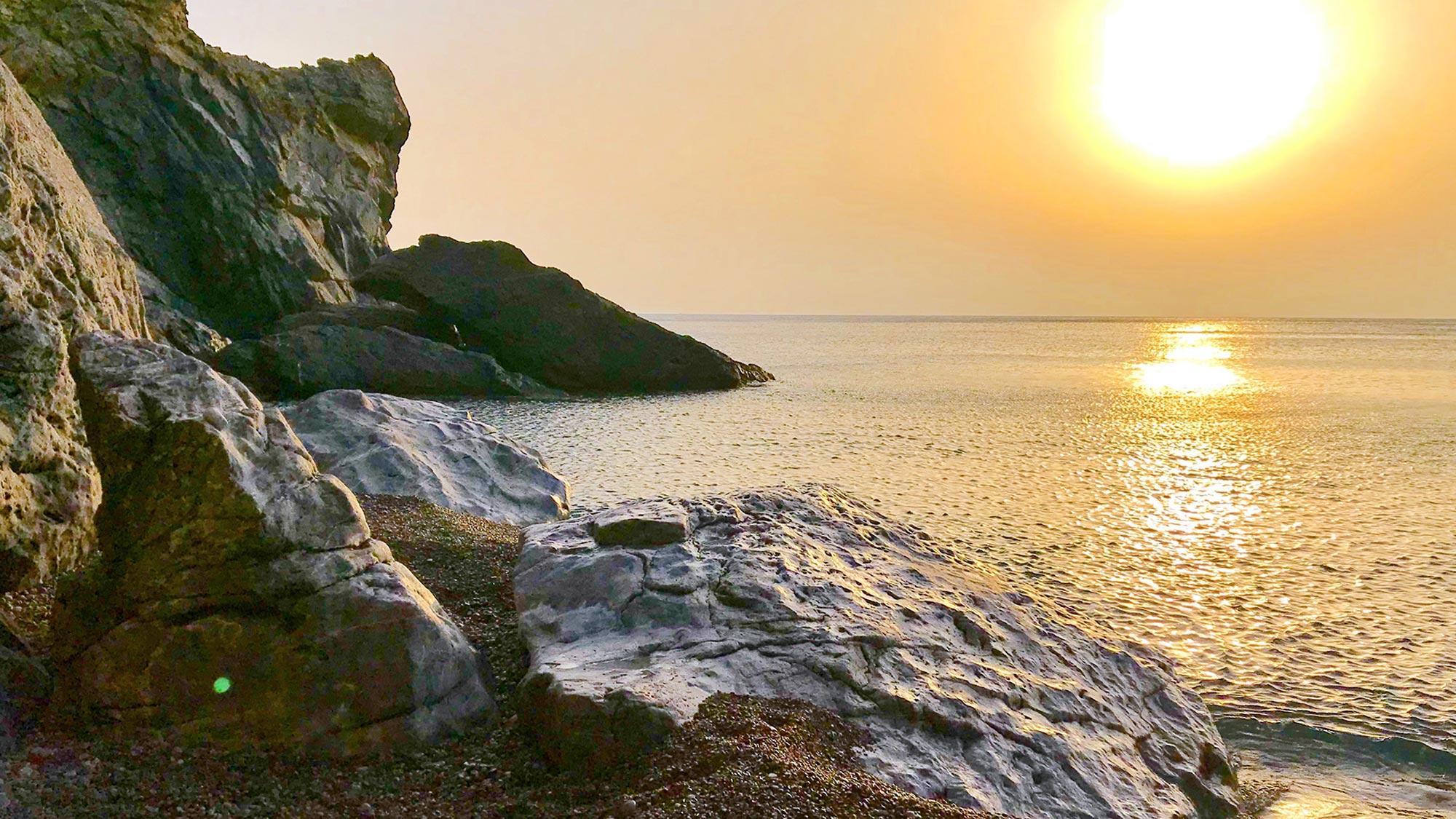 Wir Sind Altenpflege Magic Horizons Virtuelle Reisen Sunny-Island